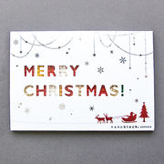 【即納】世界最小級の大人クリスマス☆nanoblockクリスマスカード【サンタとリースGift】