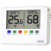 クレセル 温湿度計 デジタブルポータブル ホワイト