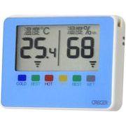 クレセル 温湿度計 デジタブルポータブル ブルー