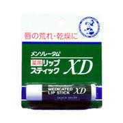 メンソレータム 薬用リップスティック XD ( 4.0g )