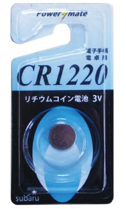 パワーメイト リチウムコイン電池(CR1220) 275-12