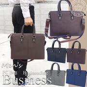 【ネット販売不可】メンズ ビジネス バッグ ショルダーベルト付◇4M923