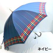 【日本製】【雨傘】【長傘】甲州産先染め朱子格子軽量金骨ジャンプ雨傘