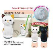 猫の歯ブラシスタンドミケ