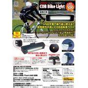 COB自転車ライト /  防犯 ライト 自転車