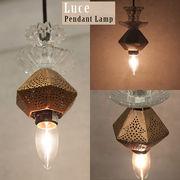 【Luce Pendant Lamp】★ルーチェ ペンダントランプ NL564♪
