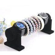 ★同梱でお買得★便利★腕時計 &ブレスレット ★アクセサリーの展示は支えます ★