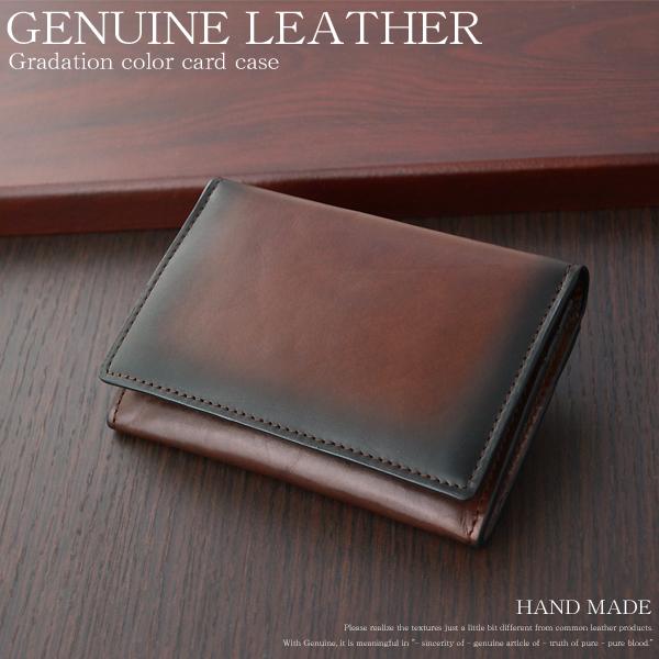 【HAND MADE/ハンドメイド】本革ビンテージグラデーションカラーカードケース