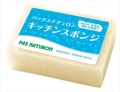 パックスナチュロンキッチンスポンジ(ナチュラル)【 太陽油脂 】 【 たわし・ふきん 】