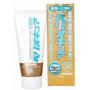 薬用ハミガキペリオキュア 100G 【 エスケー石鹸 】 【 歯磨き 】