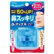 鼻スッキリO2アップR 【 東京企画販売 】
