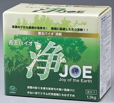 善玉バイオ洗剤 浄1.3KG 【 ユニリーバ 】 【 衣料用洗剤・自然派 】