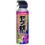 ヤブ蚊マダニジェット 480ML 【 アース製薬 】 【 殺虫剤・ハエ・蚊 】