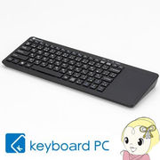 WKA-W10HBK テックウインド キーボードPC II KeyboardPC II