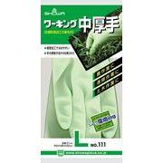 #111 ワーキング中厚手 L G 【 ショーワ 】 【 手袋 】