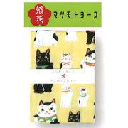 マツモトヨーコ ふんわり手拭い (まねき猫/17-10-4622) 手ぬぐい てぬぐい  レトロ モダン 雑貨