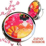JAPANコンパクトミラー赤舞妓 ◆外国人観光客向け.可愛いお土産雑貨