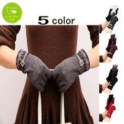 【在庫処分】タッチパネル対応リボンバックルデザイン♪レディース手袋全5色【即納商品】