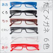 ◆オシャレの仕上げに♪◆だてメガネ◆男女兼用◎◆全6カラー/白・黒・茶・赤・青・グレー