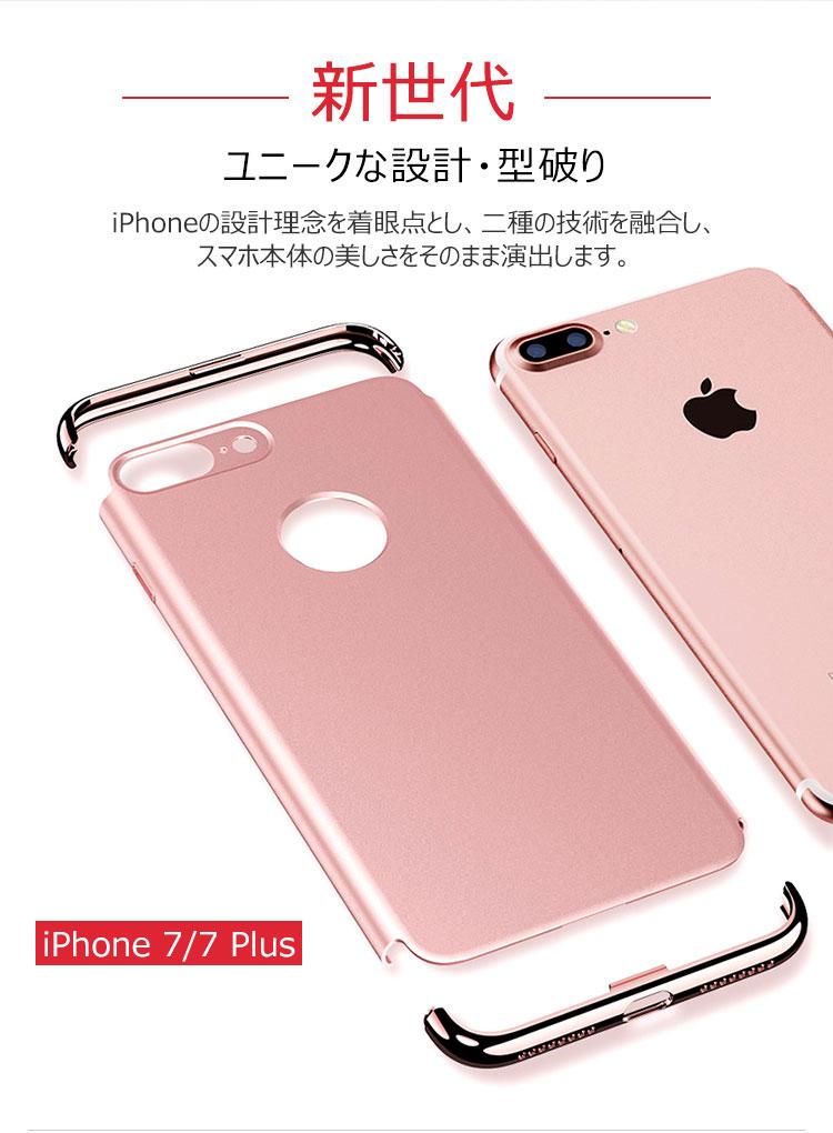 388c35a363 iPhone6 ケース iPhone6s ケース iPhone6/6s Plusケース 保護ケース 3 ...