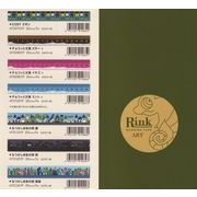 Rinkマスキングテープ ART リンレイテープ
