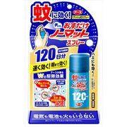 おすだけノーマット スプレータイプ 120日分 【 アース製薬 】 【 殺虫剤・ハエ・蚊 】