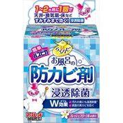 らくハピお風呂の防カビ剤フローラルの香り 【 アース製薬 】 【 住居洗剤・カビとり剤 】