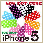 iPhoneSE iPhone5s/5 ケース ドット柄 TPUネート ケース カバー
