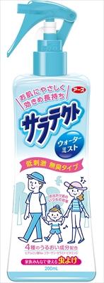 サラテクト ウォーターミスト 200mL 【 アース製薬 】 【 殺虫剤・虫よけ 】