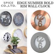 ■スパイス■■SALE■ EDGE NUMBER BOLD RIM WALL CLOCK