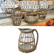 ■スパイス■ FONTAINE GLASS PITCHER POT
