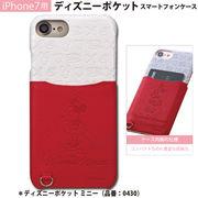 iPhone7用 ディズニーポケットスマートフォンケース【ミニー】