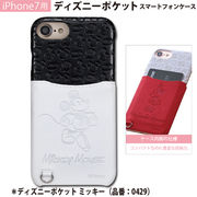 iPhone7用 ディズニーポケットスマートフォンケース【ミッキー】