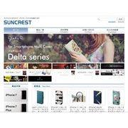 株式会社サンクレスト 携帯スマートフォンケース フィルム iphone7 卸売販売 ディズニー サンリオ