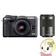 キヤノン ミラーレスカメラ EOS M6 ダブルズームキット [シルバー]