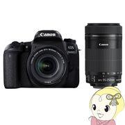 キヤノン デジタル一眼レフカメラ EOS 9000D ダブルズームキット