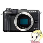 キヤノン ミラーレスカメラ EOS M6 ボディ [ブラック]