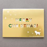 【在庫わずか!】世界最小級の大人クリスマス☆nanoblockクリスマスカード【キャバリアとツリーGift】