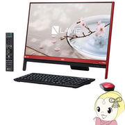 PC-DA370GAR LAVIE Desk All-in-one DA370/GAR 23.8インチデスクトップパソコン ラズベリーレッド