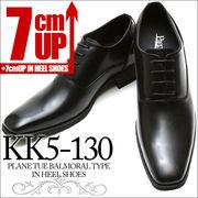 シークレットシューズ ビジネスシューズ 紳士靴 メンズシューズ 履くだけで誰でも7cm背が高くなる靴