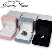 !!定番品!!ジュエリーケース/リング・指輪 外化粧箱付き リングケース 箱 指輪 ケース