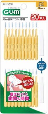 サンスター ガム・歯間ブラシI字型20本入 サイズS(3) 【 サンスター 】 【 フロス・歯間ブラシ 】