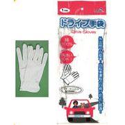 ドライブ手袋 227-09