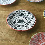 ジャポネスク 16.5cm取り皿 黒富士[美濃焼]