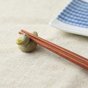 カモの親子箸置き 子(3cm)[美濃焼]