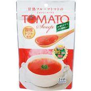 甘熟フルーツトマトのおいしいスープ粉末タイプ 144g (10袋)
