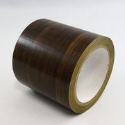 ワイドクラフトテープ(ダークウッド)