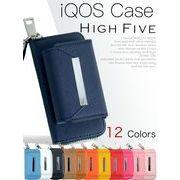 HIGH FIVE iQOSをオシャレに持ち運び。レザーアイコスケース サフィアーノ 12色