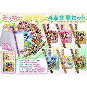 ミッキーファミリー4点文具セット /ディズニー ミッキー ミニー キャラクター 文具