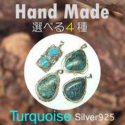 ペンダント / TQ7500-1 ◆ Silver925 シルバー ハンドメイド ペンダント ターコイズ